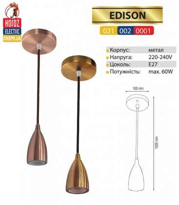 Светильник подвесной для кафе EDISON Е27