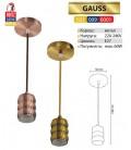 Светильник декоративный подвесной Е27 GAUSS купить