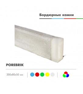 Светильник бордюрный камень «POREBRIK» IP68 50 мм RGB купить