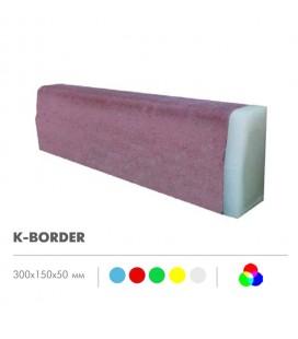 Бордюрный камень «K-BORDER» IP68 50 мм (5 цветов)
