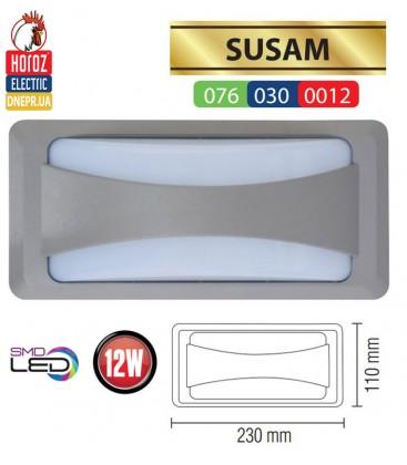 Светильник фасадный Horoz SUSAM 12W 4200K IP65 купить