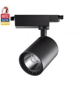 Трековый светодиодный LED светильник LYON-18 18W 4200K купить