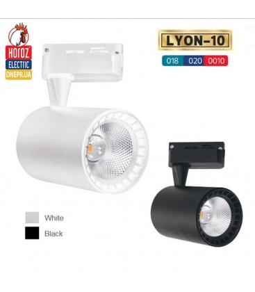 светильник трековый lyon 10w 4200k купить недорого в украине