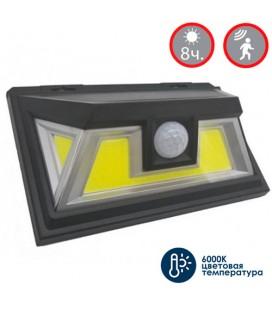 Настенный LED светильник на солнечной батарее VARGO 10W COB IP65 черный