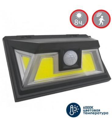 Светильник LED на солнечной батарее VARGO VS-330 10W COB IP65 черный