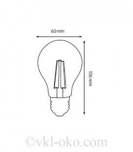 Светодиодная лампа LED Horoz FILAMENT GLOBE-8 8W  Е27
