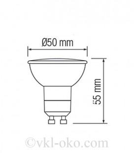 Светодиодная лампа PLUS-6 6W GU10