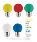 Светодиодная лампа шарик RAINBOW 1W E27 зелёная