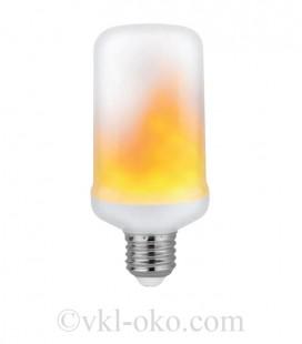 Светодиодная лампа FIREFLUX 5W Е27 эффект пламени