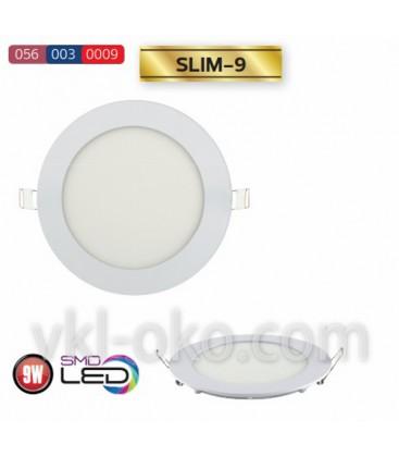"""Встраиваемый светодиодный Led светильник Horoz """"Slim - 9"""" 9W"""