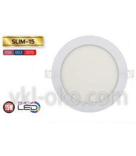 Врезной светодиодный LED светильник Slim 15W (круглый)