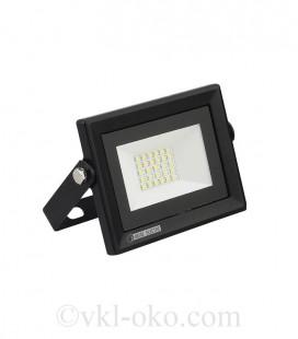 Прожектор светодиодный PARS-20 20W зеленый