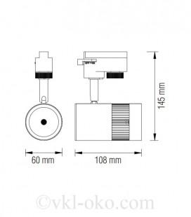 Трековый светодиодный светильник MILANO-13 13W