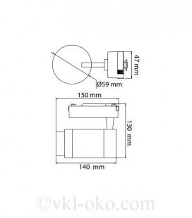 Трековый светодиодный светильник MONACO-15 15W