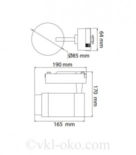 Трековый светодиодный светильник MONACO-30 30W