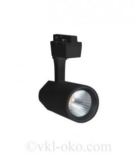 Трековый светодиодный светильник VARNA-20 20W