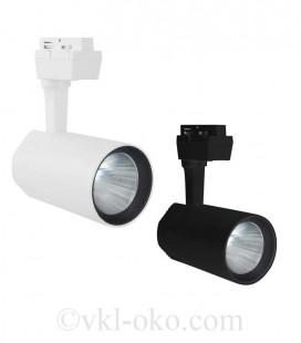 Трековый светодиодный светильник VARNA-30 30W