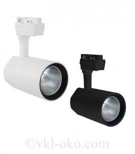 Трековый светодиодный светильник VARNA-36 36W