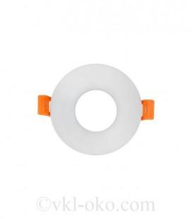 Накладной галогеновый светильник KARANFİL-R 50W