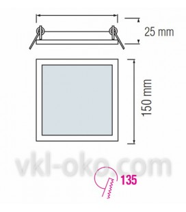 """Встраиваемый светодиодный квадратный Led светильник Horoz """"Slim Sq - 9"""" 9W"""