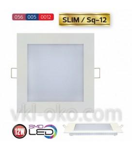 Встраиваемый светодиодный Led светильник Horoz Slim Sq-12 12W (квадрат)