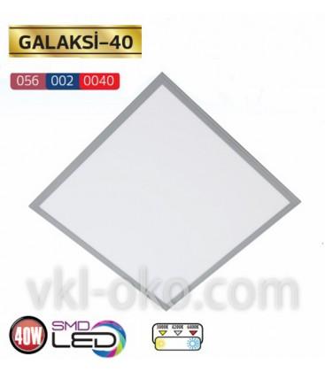 """Встраиваемый светодиодная растровая панель  Led Horoz """"GALAKSI 40"""" 40W"""