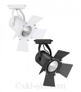 Трековый светодиодный светильник Feron AL110 20W