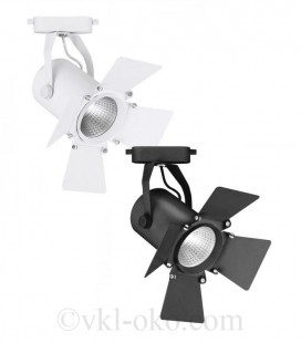 Трековый светодиодный светильник Feron AL110 30W