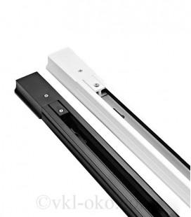 Шинопровод для трекового светильника Feron CAB1000 2м