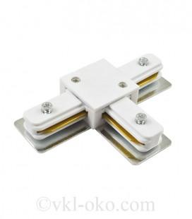 Соединение трекового шинопровода Т-образное Feron LD1003