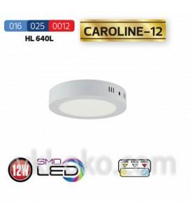 Накладной светодиодный светильник CAROLINE-12 12W (круг)