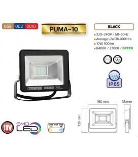 Прожектор светодиодный LED HOROZ PUMA-10 10W  2700К (Теплый)