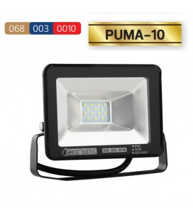 Прожектор светодиодный LED HOROZ PUMA-10 10W  2700К (Теплый)