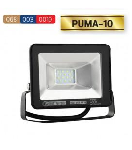 Прожектор светодиодный LED HOROZ PUMA-10 10W 6400K (холодный белый)
