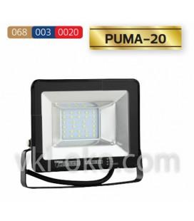 Прожектор светодиодный LED HOROZ PUMA-20 20W  2700К (Теплый)