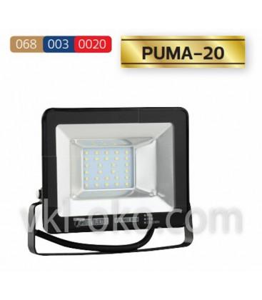 Прожектор светодиодный LED HOROZ PUMA-20 20W 6400K (холодный белый)