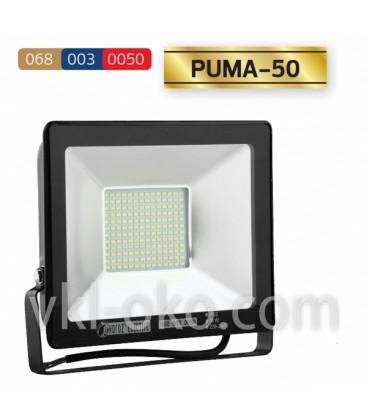 Прожектор светодиодный LED HOROZ PUMA-50 50W 6400K (холодный белый)