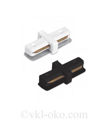 Соединение трекового шинопровода прямое Feron LD1004