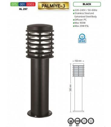 Ландшафтный светильник Horoz PALMIYE-3 Е27