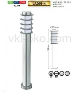Светильник садово-парковый  Horoz LADIN-4 IP44 E27 60W
