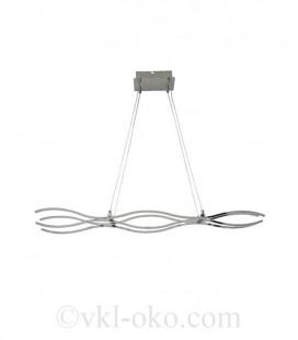 Светодиодная люстра Horoz PRIME-45 45W