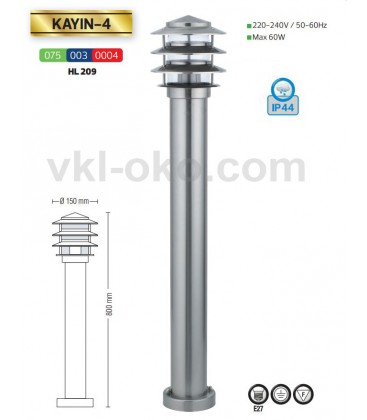 Светильник садово-парковый Horoz KAYIN-4 IP44 E27 60W хром мат.