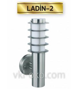 Светильник садово-парковый  Horoz LADIN-2 IP44 E27 60W