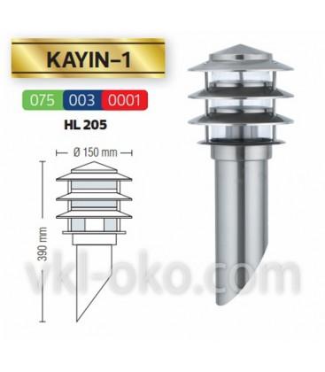 Светильник садово-парковый Horoz KAYIN-1 IP44 E27 60W хром мат.