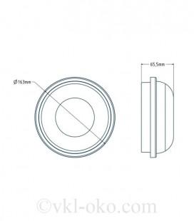 Светодиодный светильник Horoz ARTOS-15 15W влагозащищенный