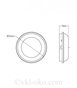 Светодиодный светильник Horoz ARTOS-20 20W влагозащищенный