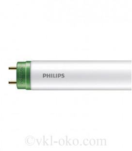 Светодиодная лампа Philips MAS LED tube 1200mm 12W T8 FOOD