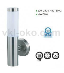 Светильник настенный садово-парковый Horoz DEFNE-2 IP44 E27 60W хром