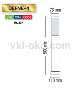 Светильник столб уличный Horoz DEFNE-4 IP44 E27 60W 500 мм